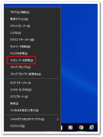 Windows10 メニュー