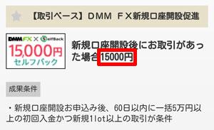A8.net DMM