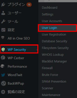 All In One WP Security & Firewall 設定