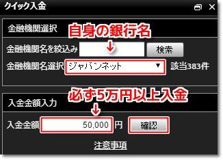 DMM 5万円